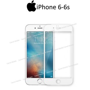 Apple iphone 6-6s 100% Genuine Full Covered 3D Tempered Glass Screen Protector-White