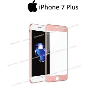 Apple iphone 7 Plus Full covered 3D 100% Genuine Tempered Glass Screen Protector- Rose Gold