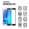 Samsung-J5-Screen-Protector-Tempered-Glass
