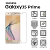 Samsung-J5-prime-Screen-Protector-Tempered-Glass